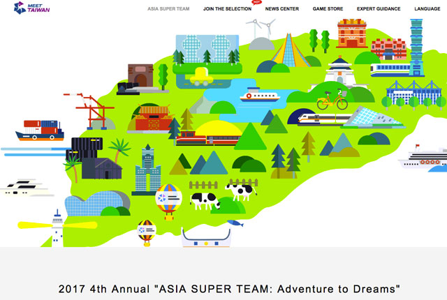 Each Team Has The Opportunity To Be Chosen Travel Taiwan For 5d 4n Compeion Which Will Take Place From October 16 20 2017